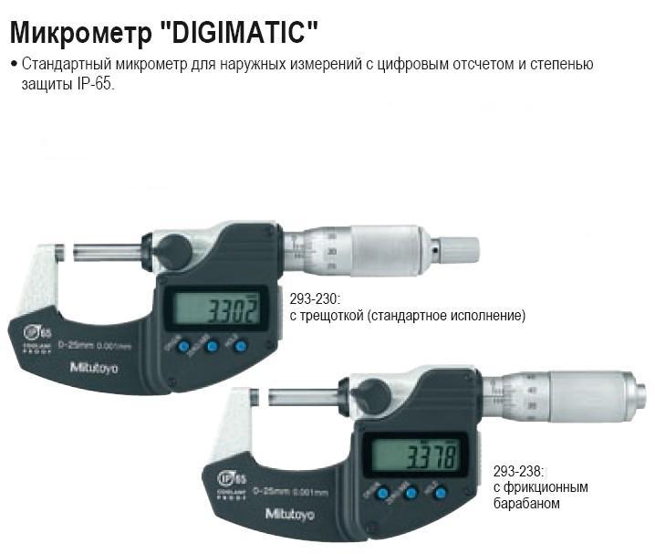Методы и средства технических измерений