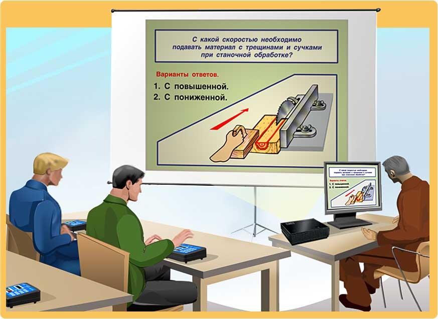 инструкция по охране труда в турагентстве
