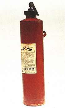 тушения пожаров химическими средствами: ОХП-10
